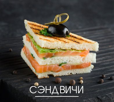 Заказ такси из аэропортов москвы